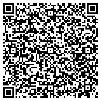 QR-код с контактной информацией организации Алми, ГК
