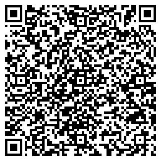 QR-код с контактной информацией организации Лидский молочно-консервный комбинат, ОАО