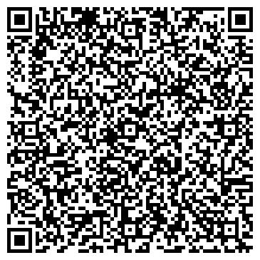 QR-код с контактной информацией организации Вилейский гормолзавод, ОАО