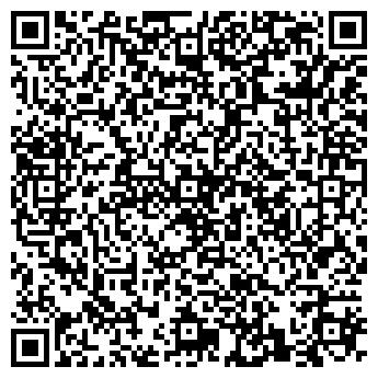 QR-код с контактной информацией организации Тупицына Е.П., ИП