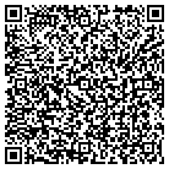 QR-код с контактной информацией организации КУБАНЬГАЗРЕСУРС ТФ, ООО