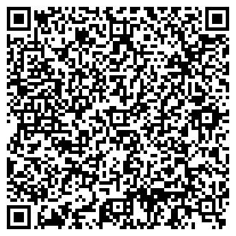 QR-код с контактной информацией организации Гисфуд, ООО