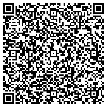 QR-код с контактной информацией организации Аромарос-Бел, ТЧУП