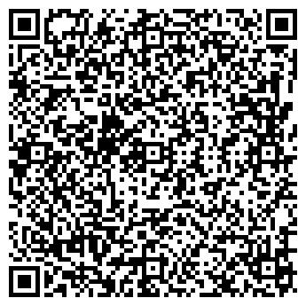 QR-код с контактной информацией организации ФАКЕЛ НПО, ООО
