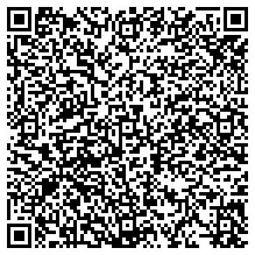 QR-код с контактной информацией организации ОптТрейдМаркетинг, Компания