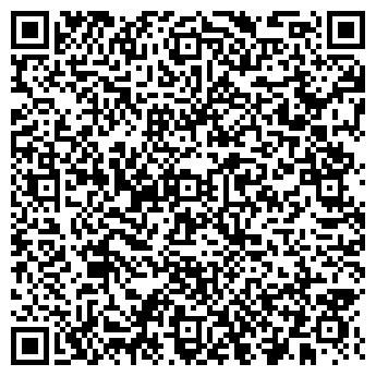 QR-код с контактной информацией организации Юрал Сервис, ООО