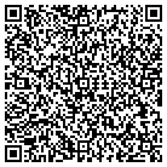 QR-код с контактной информацией организации АВЛ-Сервис, ОДО