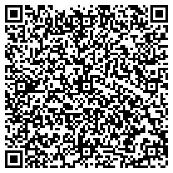 QR-код с контактной информацией организации ЭксЭкоПрод, УП