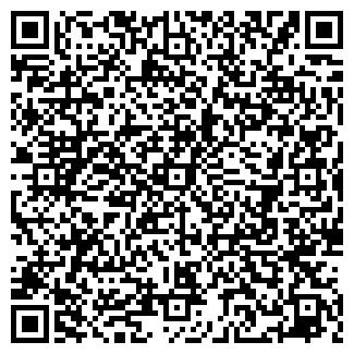 QR-код с контактной информацией организации ГЕЛИОС ТОО