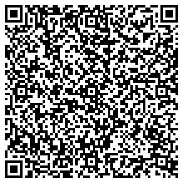 QR-код с контактной информацией организации Веста ПКФ, ООО