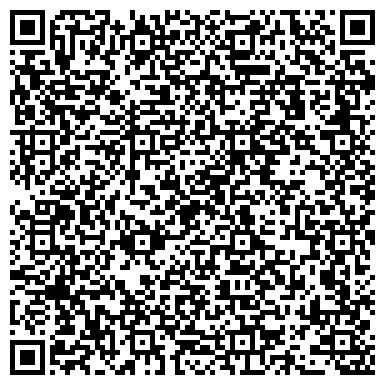 QR-код с контактной информацией организации ГлубокоеБиоПродукт, ЗАО