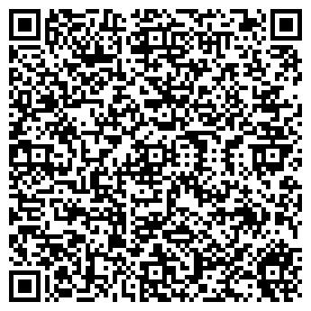 QR-код с контактной информацией организации АЛФ, ТЧУП