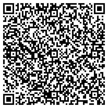 QR-код с контактной информацией организации Беламадор, СЗАО