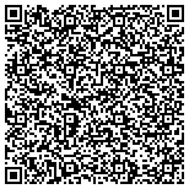 QR-код с контактной информацией организации Вилейский комбикормовый завод,ОАО