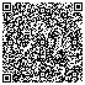 QR-код с контактной информацией организации КРАЙБЫТКОМПЛЕКТ, ОАО