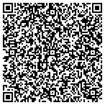 QR-код с контактной информацией организации Хлеб Кондитера, ООО