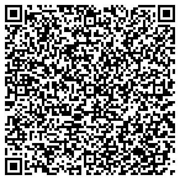 QR-код с контактной информацией организации Simsac (Симсак), Компания