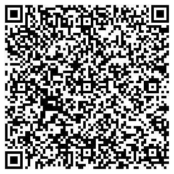 QR-код с контактной информацией организации Девятый вал, ООО