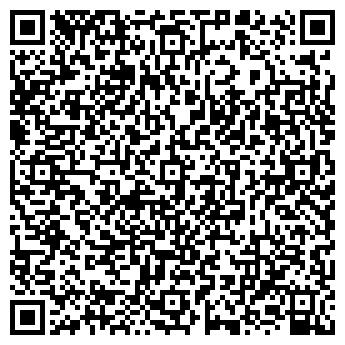QR-код с контактной информацией организации Юлар-Компани, ООО