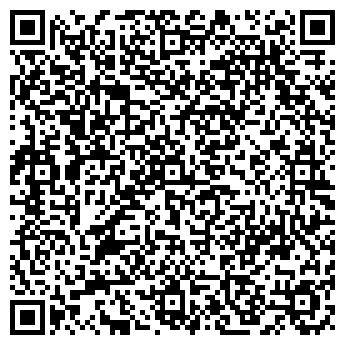 QR-код с контактной информацией организации Белсофит, Компания