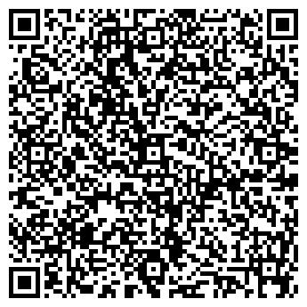 QR-код с контактной информацией организации Зерко, ООО