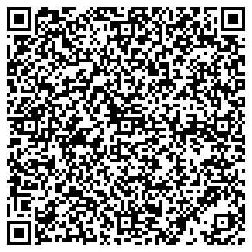 QR-код с контактной информацией организации Внешсельхозснаб, ООО