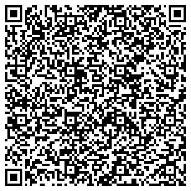 QR-код с контактной информацией организации Слуцкий сахарорафинадный комбинат, ОАО