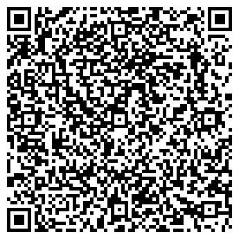 QR-код с контактной информацией организации Михалюк С. Н., ИП