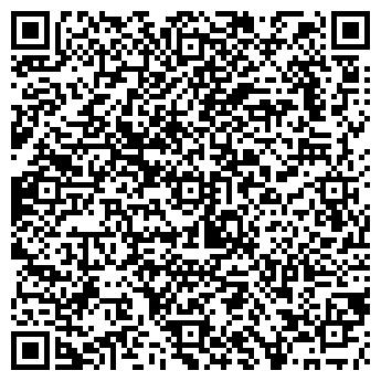QR-код с контактной информацией организации Белвингрупп ИЧУТП