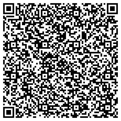 QR-код с контактной информацией организации Осиповичский хлебозавод, РДУПП