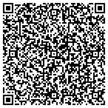 QR-код с контактной информацией организации Гармония и Л, ООО