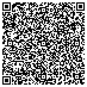 QR-код с контактной информацией организации Дятловский, ЗАО ОСП