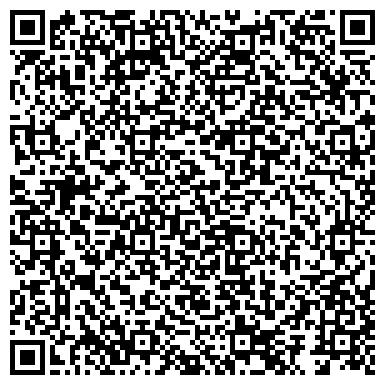 QR-код с контактной информацией организации Глубокский хлебозавод, филиал