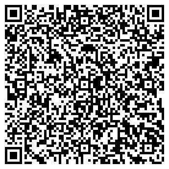 QR-код с контактной информацией организации Миноблплодоовощторг, ГУ