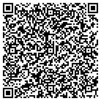 QR-код с контактной информацией организации Гемас-Плюс, ПТЧУП