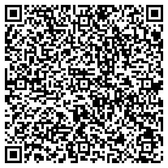 QR-код с контактной информацией организации Беларуськалий, ОАО