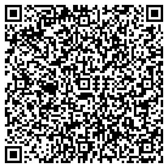 QR-код с контактной информацией организации Магнир, ООО