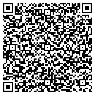 QR-код с контактной информацией организации Минский завод игристых вин, ОАО