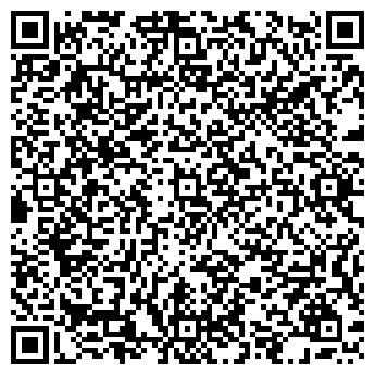QR-код с контактной информацией организации Хордэкс, ИП