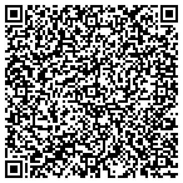 QR-код с контактной информацией организации Бела Трейдинг Дьюти Фри, ООО