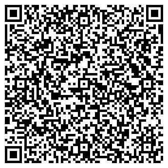 QR-код с контактной информацией организации Неостиль, ООО