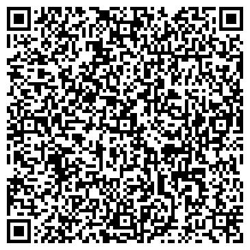 QR-код с контактной информацией организации Лидское пиво, ОАО