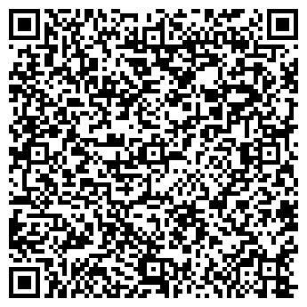 QR-код с контактной информацией организации Кодру, СОАО