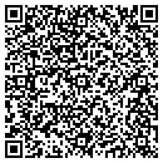 QR-код с контактной информацией организации Горынский агрокомбинат, ОАО