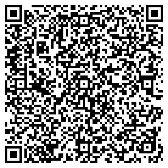 QR-код с контактной информацией организации ТрейдИнвест, ООО
