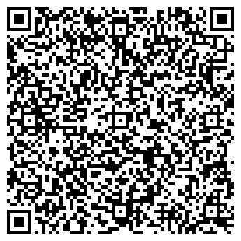 QR-код с контактной информацией организации АрмРакТорг, ООО
