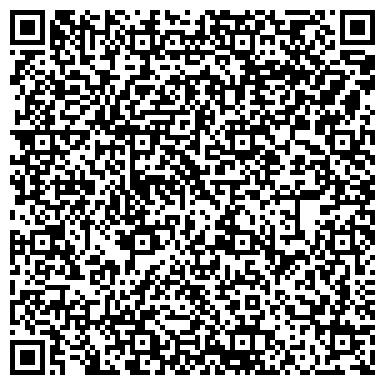 QR-код с контактной информацией организации Поречский спиртовой завод, ОСП УП