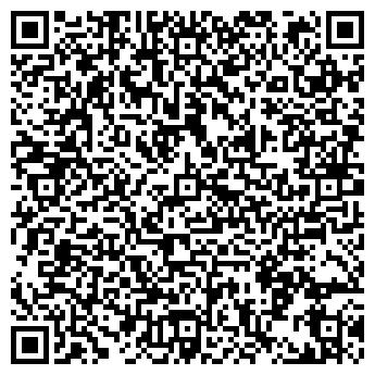 QR-код с контактной информацией организации Рыбокомплекс, ОАО
