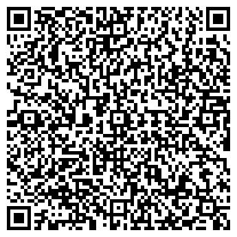 QR-код с контактной информацией организации БеМоРесурс, ЗАО