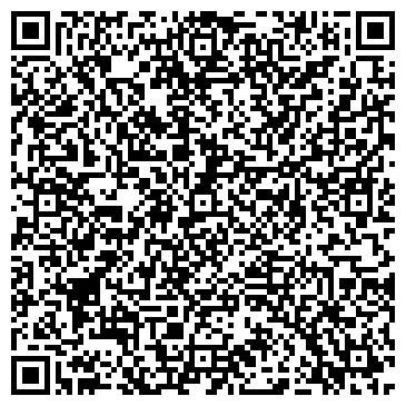 QR-код с контактной информацией организации ГЕЛИОС, СЕМИПАЛАТИНСКИЙ ФИЛИАЛ